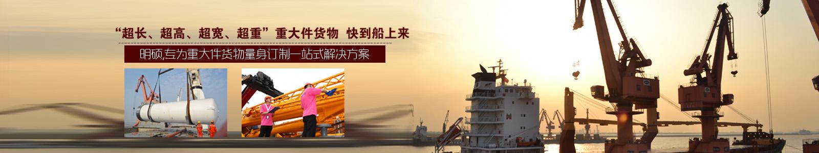 为广大进出口商提供优质的物流服务及贴心的关怀